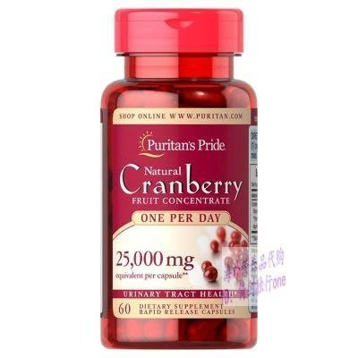 夏天代購/  普麗普萊 蔓越莓Cranberry Fruit Concentrate 25000MG 60粒