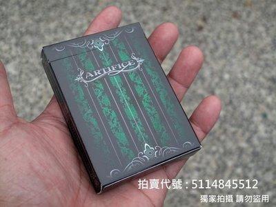 美國Bicycle撲克牌 Artifice v2:Emerald ~詭計牌2版 翡翠綠 牌背金屬線條 全新現貨供應