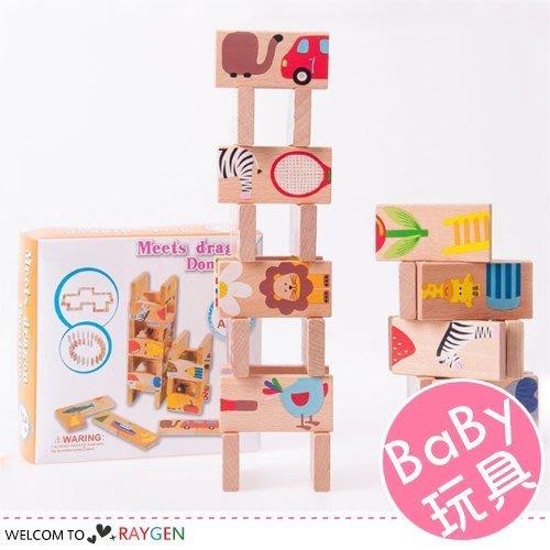 八號倉庫 兒童早教益智28塊動物拼圖接龍木製玩具【1B010M721】