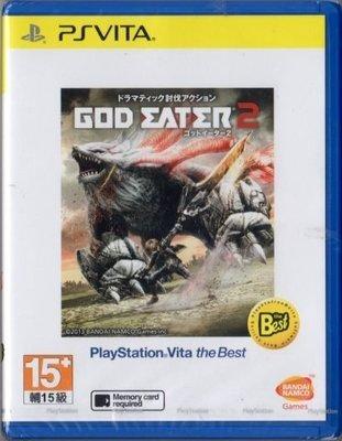 PSVITA - 噬神戰士2 白金版 日文/亞版[亞力士電玩]