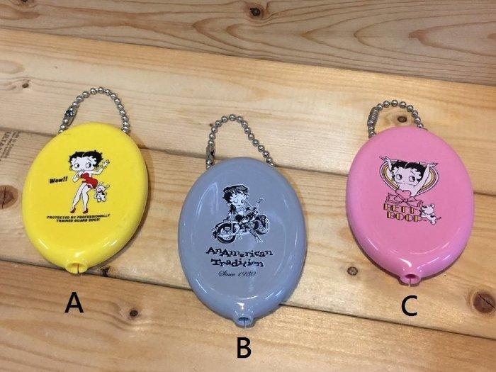 (I LOVE樂多)BETTY 貝蒂 橢圓形零錢包 粉色系列 方便 零錢易收納共3色 送人自用倆相宜