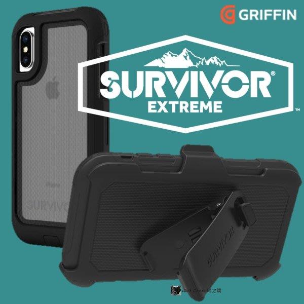 Griffin iPhone XR、Xs Max 超強韌3米防摔保護殼Survivor Extreme 含腰扣夾 喵之隅