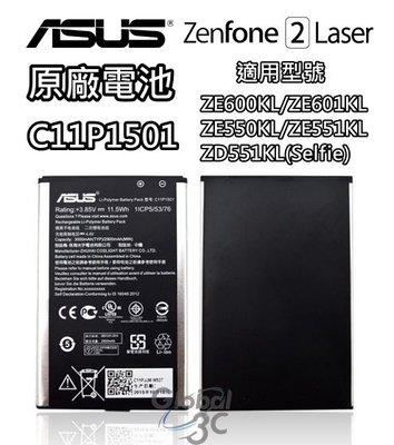 ASUS 華碩 C11P1501 原廠...