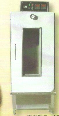 全新 CKE-601單門發酵箱