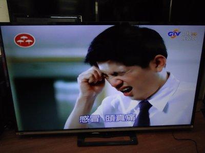 感恩節優惠價來電好談 鴻海70吋液晶電視~ST-70SP800~支援HD數位電視盒~全新夏普SHARP面板全機保固一年
