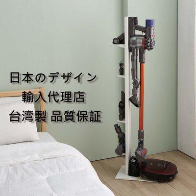 斐雅生活居家-日本Dyson 無線手持吸塵器架/掃地機器人 v7v8v10v11-白色