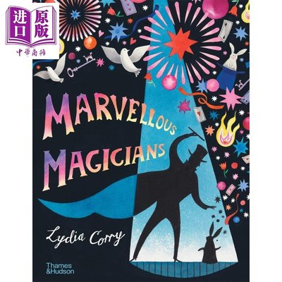 Lydia Corry Marvellous Magicians 奇妙的魔術師偉大的魔術師 精品繪本 兒童魔術知識科普