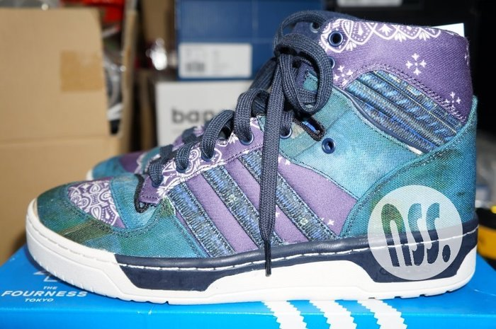 特價「NSS』Adidas Rivalry Hi The Fourness Whiz S77287 US9