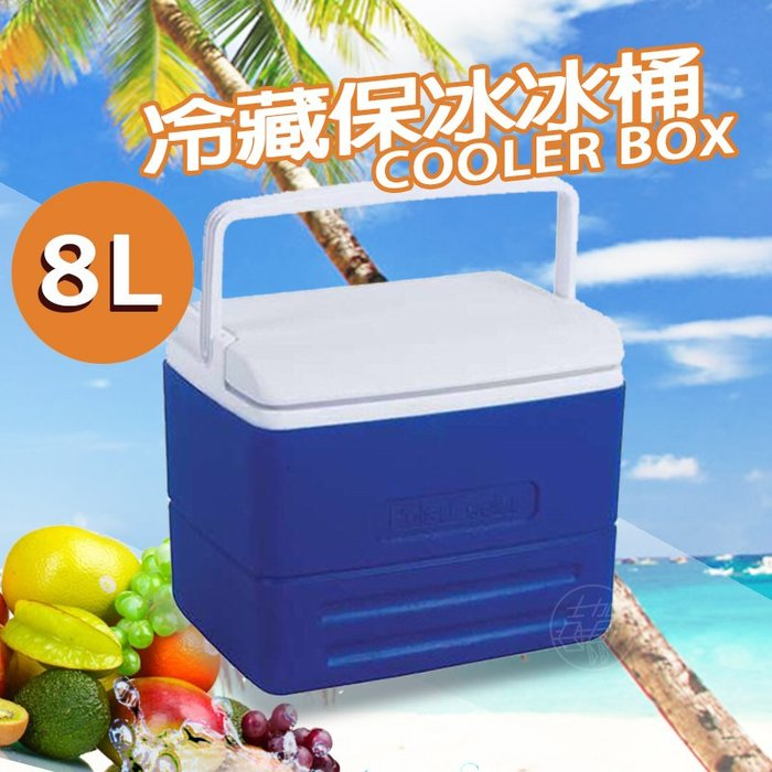 (免運費) 8L 冷藏保冷冰桶 手提冰桶 保冰箱 冷藏箱 冷藏冰桶 釣魚 冰桶 露營 冷藏 保冰HS714
