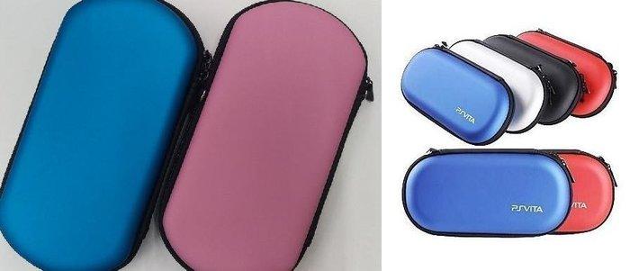 [哈GAME族]PS VITA PSV 專用 副廠 硬殼包 中性保護包 收納包 多色可選 高質感