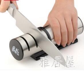 家用金剛石多功能菜刀定角磨刀器WZ513