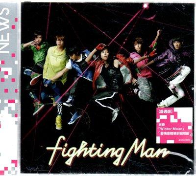 NEWS Fighting Man 單曲 全新 580500001018 再生工場02