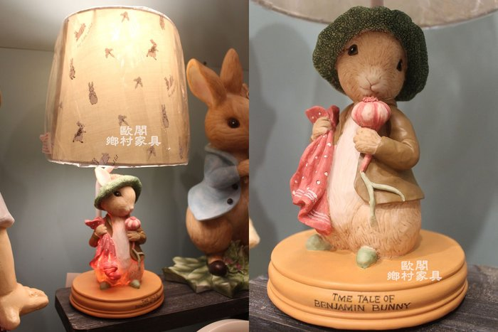 *歐閣傢俱傢飾*彼得兔檯燈/桌燈/床頭燈.書桌燈.閱讀燈.比得兔檯燈.民宿.暢銷熱賣中!
