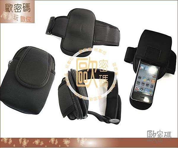 歐密碼 酷炫款 HTC IPhone Samsung Sony Ericsson Acer