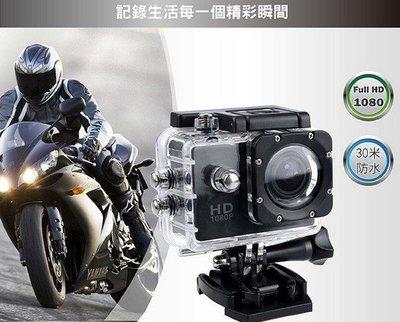 【東京數位】贈16G+電池 SJ4K 防水機車行車紀錄器 運動DV 自行車 浮潛 運動攝影SJ4000/GO PRO