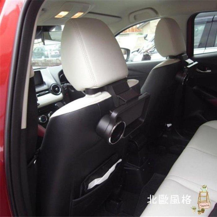 汽車置物架汽車用品椅背餐盤餐台折疊餐桌車載水杯飲料架車用多功能置物箱盒BOFG5881