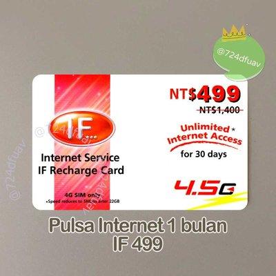 <線上傳碼>遠傳IF上網儲值卡499.Internet IF 30 hari 499.Thẻ mạng IF