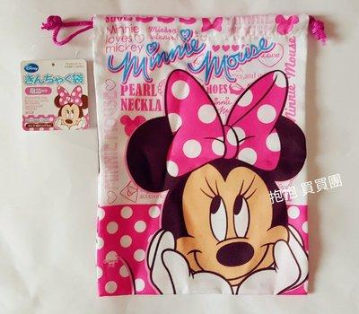 *日本限定直送*迪士尼可愛米妮束口袋/萬用袋