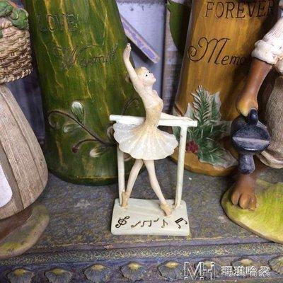 日和生活館 花園擺件天使小仙女多肉大花盆微景觀小矮兔子芭蕾舞女孩園藝S686