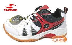 北台灣大聯盟 PARMARKS寶瑪士 男款耐磨輕量羽球鞋 網球鞋 排球鞋 3520 紅 超低直購價498元