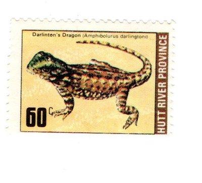(I672) 1981澳大利亞Hutt River Province澳洲沙漠爬蟲類郵票  新1枚