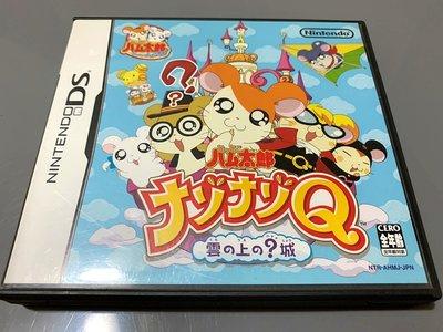 幸運小兔 NDS遊戲 NDS 哈姆太郎 雲上之城  任天堂 2DS、3DS 主機適用 F5