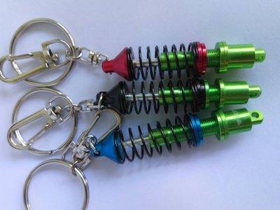 避震器造型鑰匙圈 仿真 高低可調避震器 鋁製可任意調整