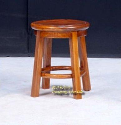【設計私生活】柚木實木圓形椅凳、矮凳-中凹(全館一律免運費)
