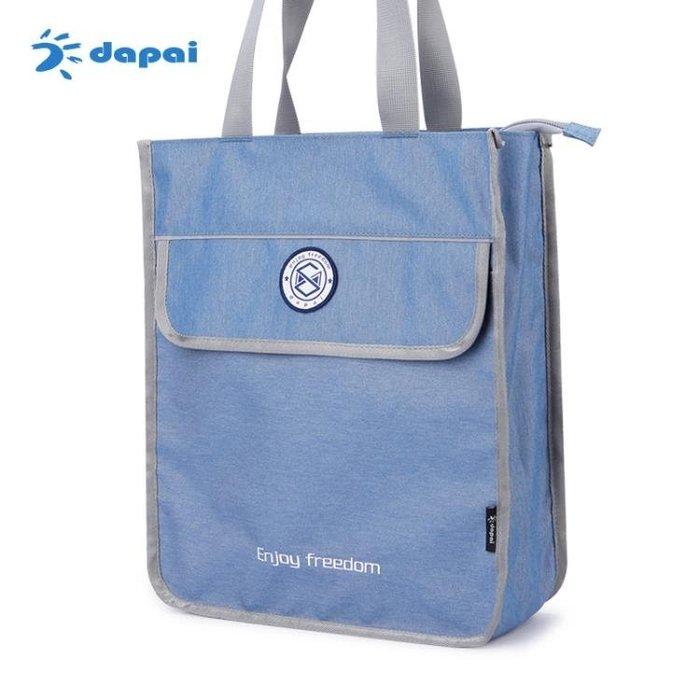 達派男女手提托特布包大學生高中生補習袋拎書袋補課包資料文件袋
