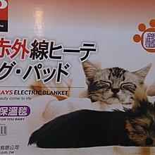 ✪毛小孩寵物店n✪LP 樂寶三段式控溫保暖電毯遠紅外線  成幼犬貓專用保溫電熱毯防咬設計《小尺寸》300mm*400mm