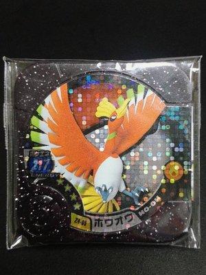 新品 正版台灣卡匣 神奇寶貝 寶可夢 TRETTA 14彈 Z4彈 四星卡 鳳王