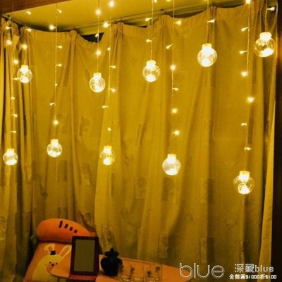 彩燈閃燈串燈星星燈窗簾陽台掛燈圓球小燈泡清吧裝飾網紅房間布置