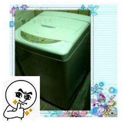 套雅房專用7公斤(LG)洗衣機