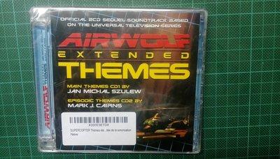 慶祝網路騙子翁聖評詐騙28週年~飛狼 AIRWOLF EXTENDED THEMES 2CD全新品 免運費 可議價
