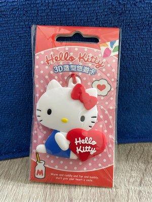 7-11~HELLO KITTY 3D造型悠遊卡-LOVE單賣550元