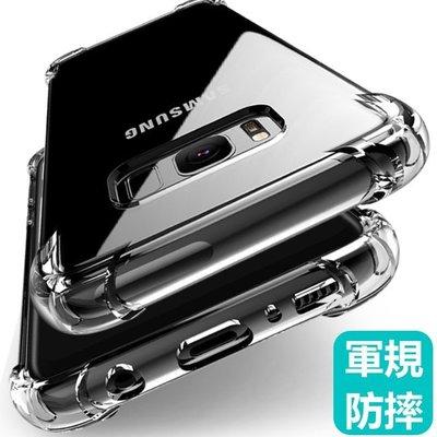 四代 水晶盾 加厚款 手機殼 耐摔 耐衝擊 空壓殼 防摔殼 Note10Lite Note10Lite手機殼 透明殼