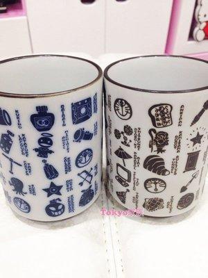 東京家族 哆啦a夢 日本帶回陶瓷杯