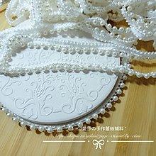 『ღIAsa 愛莎ღ手作雜貨』(45cm)織帶單邊釘珠花邊4m珍珠鑲鑽DIY服裝婚紗領邊蕾絲邊寬1cm