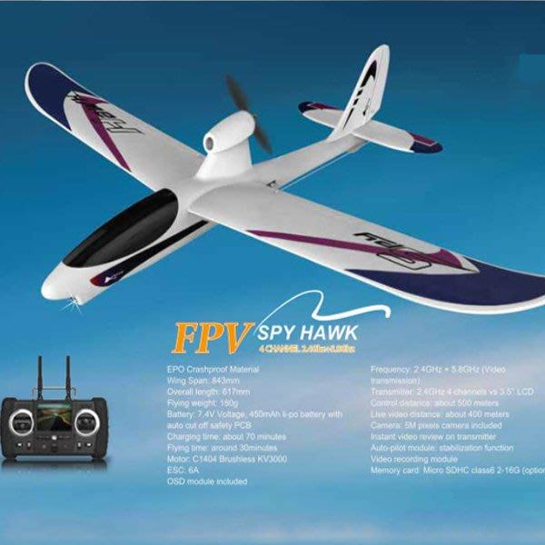 5Cgo 【批發】含稅會員有優惠 40131108953 哈博森攝像飛行器航拍飛行棋航拍遙控飛機parrot航拍飛行器