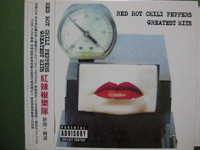 [真的好CD] Red Hot Chili Peppers 嗆辣紅椒 Greatest Hits