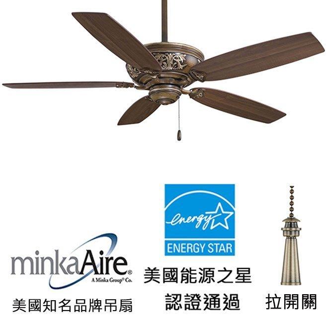 MinkaAire Classica 54英吋能源之星認證吊扇(F659-BCW)貝克羅核桃木色 適用於110V電壓