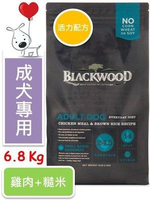 ♡寵物萌萌噠♡【免運】Blackwood 柏萊富特調成犬-活力配方(雞肉+糙米) 6.8KG (15磅/ lb) 台北市