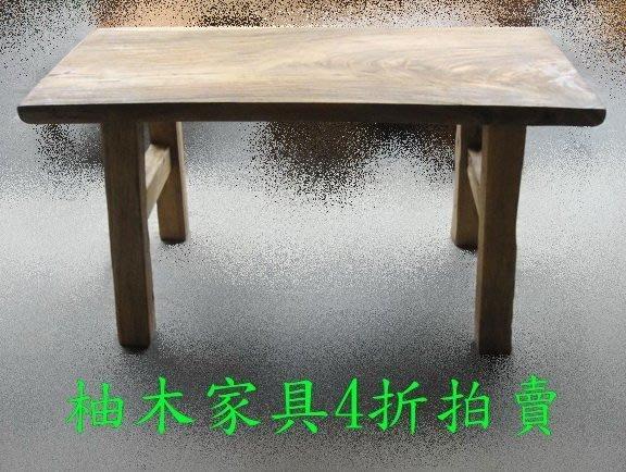 樂居二手家具館 LG-I05*全新雨豆木餐桌 實木泡茶桌 會議桌 戶外休閒桌*全省買賣零碼傢俱 二手家具便宜賣場