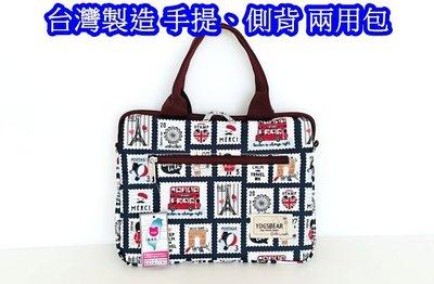 【YOGSBEAR】Q 台灣製造 手提袋 7~10吋 平板袋 手提包 筆電包 斜背包 YG07