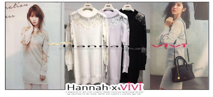 HannahxVIVI 全新 SNIDEL 小嶋陽菜著 超夢幻甜美氣質熱銷人氣款 刺繡花朵透視薄紗拼接針織連身裙洋裝