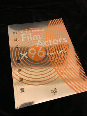 全新未拆封 拍台北 電影演員 Film Actors x 96 from 2008