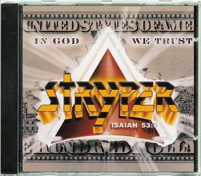 Stryper - In God We Trust 二手美版