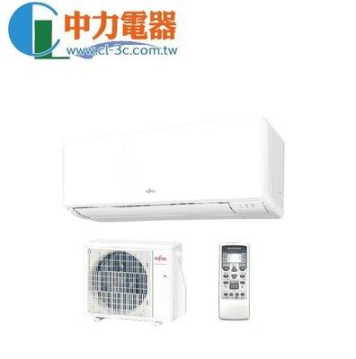 ASCG050KMTB/AOCG050KMTB*聊聊議價* 8-9坪 冷房能力5KW 變頻冷暖 富士通