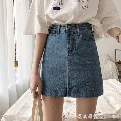 韓版簡約百搭牛仔半身裙夏季新款高腰顯瘦休閒A字包臀短裙學生潮