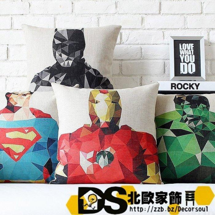 DS北歐家飾§英雄系列蝙蝠俠綠巨人新超人鋼鐵人美國隊長索爾43CM抱枕 靠枕 靠墊 LOFT美式鄉村小枕頭腰枕創意禮物